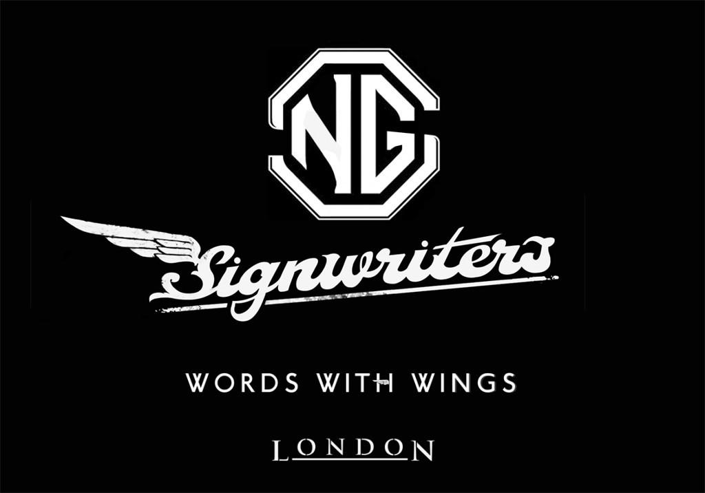 NGS Logo 2972