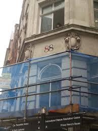 88 Fleet Street NGS lettering